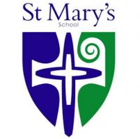 St Mary's School (Northcote)